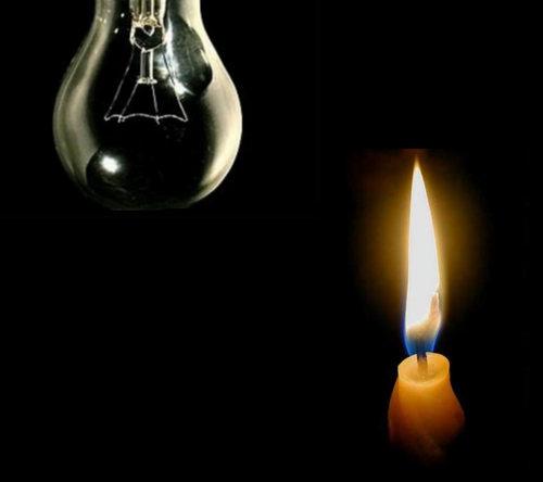 Resultado de imagem para foto de lampada eletrica apagada